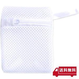 洗濯ネット マグネシウム 小 粉せっけんネット 溶け残りが衣類につかない 洗濯DIY