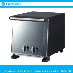 TWINBIRD ツインバード ミラーガラス スリムオーブントースター TS-D037PB 製品幅が A4用紙と同じスリムサイズ 調理中は焼き加減が見える  j-shop