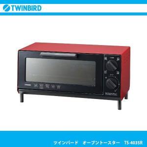 TWINBIRD ツインバード オーブントースター TS-4035R レッド おいしいトーストとアレンジトーストをこれ一台で! 4段階の出力切替  j-shop