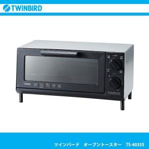 TWINBIRD ツインバード オーブントースター TS-4035S シルバー おいしいトーストとアレンジトーストをこれ一台で! 4段階の出力切替  j-shop