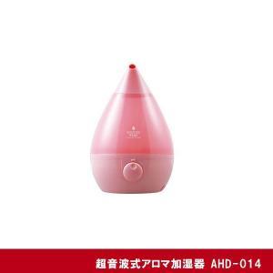 """APIX アピックス 超音波式アロマ加湿器 ピンク AHD-014 蒸気が""""熱くない「うるおい」細霧ミスト加湿器"""