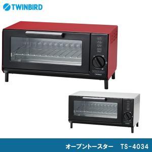 ツインバード TWINBIRD オーブントースター TS-4034R レッド TS-4034S シルバー パンの表面を素早く焼き上げる近火 熱回りの速い、コンパクトな庫内|j-shop