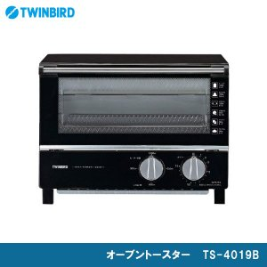ツインバード TWINBIRD オーブントースター TS-4019B  「 せり出す焼き網 」搭載 出力切替 4 段階 j-shop