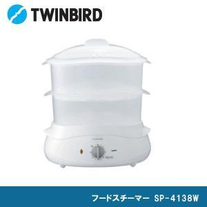 ツインバード TWINBIRD フードスチーマー SP-4138W 主菜と副菜を同時に調理 - 便利な 2 段調理タイプ j-shop