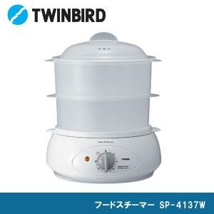 ツインバード TWINBIRD フードスチーマー SP-4137W 主菜と副菜を同時に調理 - 便利な 2 段調理タイプ j-shop