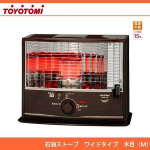 トヨトミ(TOYOTOMI) 反射式石油ストーブ RS-W29F |j-shop