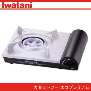イワタニ(IWATANI) カセットフー エコプレミアム CB-EPR-1   岩谷産業 カセットコンロ/カセットボンベ使用卓上コンロ/アウトドア/バーベキュー