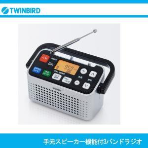 テレビと接続して手元スピーカーにも TV音声/AM/ワイドFMに対応、AM放送をクリアな音質で テレ...