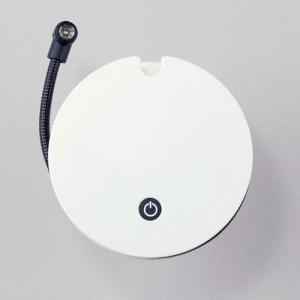 LeDart LEDポータブルライト LH-1 WH ホワイト(YT7024WH)|j-shop
