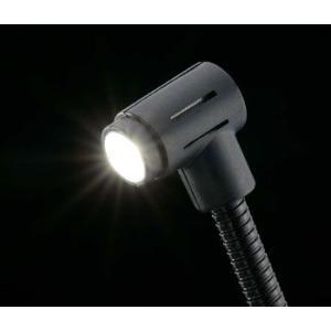 LeDart LEDポータブルライト LH-1 WH ホワイト(YT7024WH)|j-shop|02