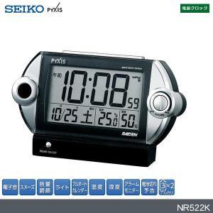 SEIKO(セイコークロック) PYXIS ピクシス NR522K 電波時計 電波修正 大音量 スヌーズ機能 オートカレンダー オートストップ|j-shop