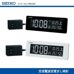 デジタル電波置時計 DL205K/DL205W|j-shop