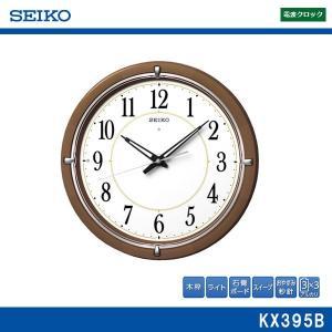 SEIKO セイコー 新自動点灯電波時計 KX395B 白色LEDでくっきりと光る針 新自動点灯機能「ファインライトNEO」搭載|j-shop
