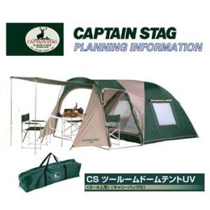 CS ツールームドームUV M-3133 (キャリーバッグ付) 3〜4人用 キャプテンスタッグ CAPTAINSTAG|j-shop
