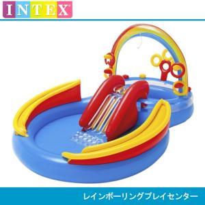 インテックス レインボーリングプレイセンタープール ME-7019  キャプテンスタッグ(CAPTAIN STAG/INTEX)  滑り台付き|j-shop