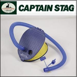 キャプテンスタッグ(CAPTAINSTAG) フットポンプ デラックス ME-1129|j-shop