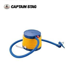 キャプテンスタッグ(CAPTAINSTAG) フットポンプ ドラムL  ME-1130|j-shop