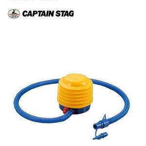 キャプテンスタッグ(CAPTAINSTAG) ME-1131 フットポンプ ドラムS|j-shop