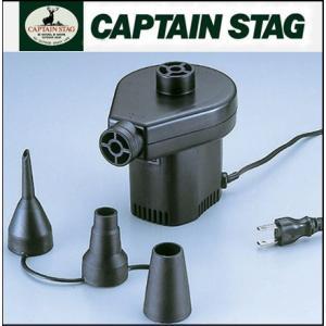 キャプテンスタッグ 電動エアーポンプ M-3424(AC100V)|j-shop