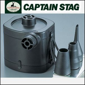 キャプテンスタッグ 電動エアーポンプ M-3402(電池式)|j-shop