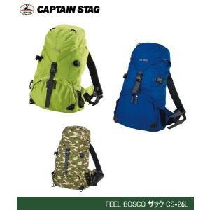 FEEL BOSCO ザック CS-26L M-8961/M-9862/M-8963 キャプテンスタッグ CAPTAINSTAG|j-shop