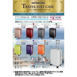 キャプテンスタッグ(CAPTAIN STAG)  グレル トラベルスーツケース(TSAロック付きWFタイプ)M  UV-0023 UV-0026 UV-0029 UV-0032 UV-0035 UV-0038 UV-0041