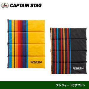 キャプテンスタッグ プレジャー FDザブトン イエローストライプ/ブラックストライプ M-526/M-527 |j-shop