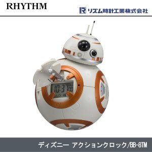 ディズニー アクションクロック BB-8TM 8RDA74MC03|j-shop