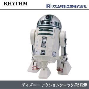 ディズニー アクションクロック/R2-D2TM 8ZDA21BZ03|j-shop