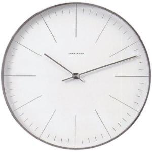マックスビル掛時計/30cm ユンハンス367/6046正規品|j-tajima