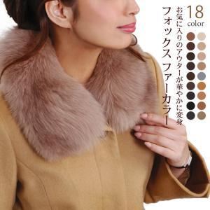 [ huyu0719  ]●特長 お手持ちのコートに取り付けるフォックスカラー。 ●デザイン 7つの...