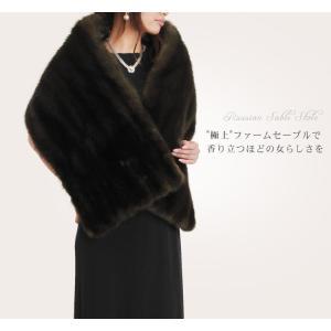 """""""極上""""ファームセーブルで香り立つほどの女らしさを。 『毛皮の王様』と称される最高級毛皮、ロシアンセ..."""