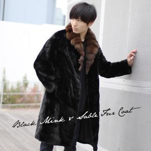ブラックミンク コート セーブル トリミング ロング 着丈100cm ブラック / メンズ(01000615-mens-1r) j-white