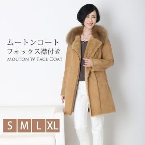 ムートン ジップアップ コート ダブルフェイス フォックス 襟付き レディース S/M/L/XL(No.01000754)|j-white