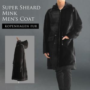 ブラックミンク ロングコート フード付き スーパーシェアード コペンハーゲン メンズ 秋冬 ブラック 52サイズ j-white