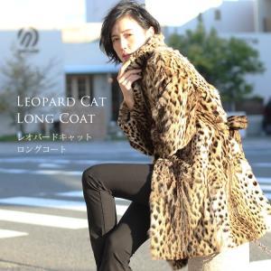 レオパード キャット コート 毛皮 テーラーカラー ベルト 付き 着丈90cm レディース ナチュラル(01000865r)|j-white
