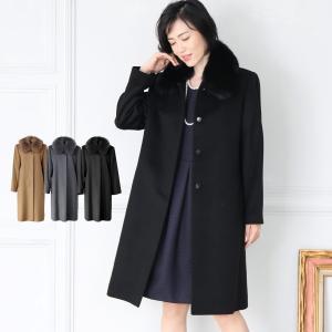 カシミヤ100% ロング コート フォックス 衿付き ステンカラー 比翼デザイン / レディース(02000038r)|j-white