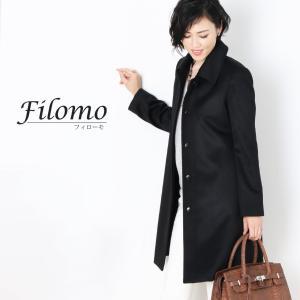 Filomo [フィローモ] カシミヤ100% ステンカラー コート / レディース(No.02000188)|j-white