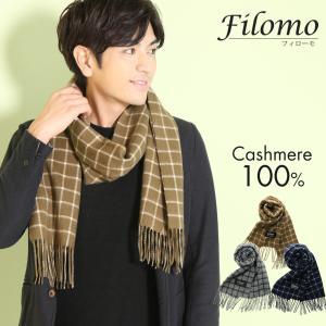 Filomo/フィローモ カシミヤ 100% マフラー ウインドゥペン チェック フリンジ デザイン メンズ 内モンゴル産 男女兼用 全3色|j-white