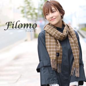 Filomo/フィローモ カシミヤ 100% マフラー ウインドゥペン チェック フリンジ デザイン レディース 内モンゴル産 男女兼用 全3色|j-white