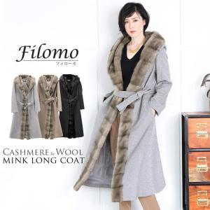 Filomo ブランド ミンク トリミング ロング コート カシミヤ ブレンド ウール レディース フード 付き 着丈120cm(No.02000200)|j-white