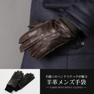 [お買得価格]本革 手袋 リブ付き ラムレザー手ぶくろ 手編み ハンドステッチ   レザー手袋 メンズ j-white
