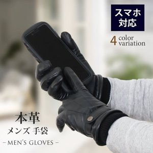 [お買得価格]本革 手袋 ベルト デザイン バイカラー ラム...