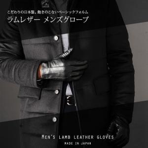 [お買得価格]革手袋 レザー メンズグローブ ラム革 日本製 j-white