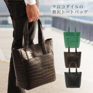 クロコダイルバッグ crocodile クロコダイル トートバッグ マット加工 / メンズ  A4 通勤バッグ 保証書 付き|j-white