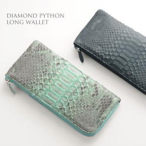 ●特長 L字 ●デザイン ダイヤモンドパイソンを使用した長財布です。 開口部はL字型に大きく開きます...