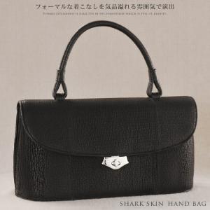 シャーク ハンドバッグ 日本製 / レディース|j-white