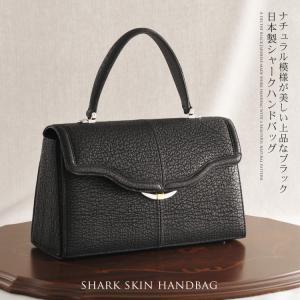 シャーク ハンドバッグ 日本製 2WAY ブラック / レディース|j-white