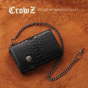 [CrowZ]パイソン折り財布 チェーン付き  メンズ 革小...