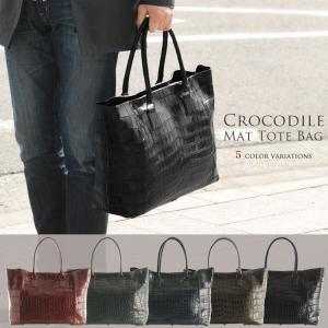 クロコダイルバッグ crocodile クロコダイル トートバッグ マット加工 ポーチ付き   メンズ A4 通勤バッグ 保証書 付き|j-white